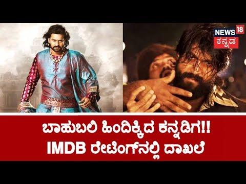 Basangouda Patil Yatnal Calls HD Deve Gowda As Bhasmasura