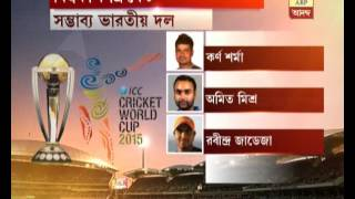 World Cup 2015:probable list of 30 players of Team India announced