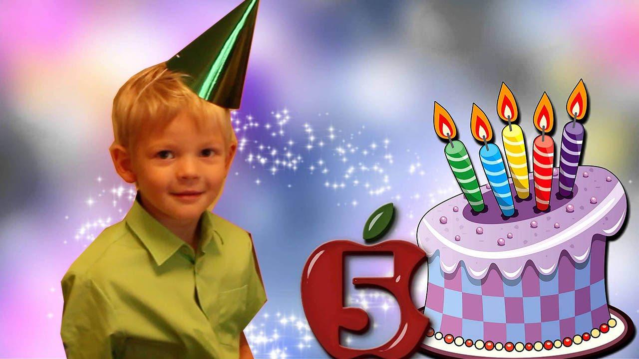 Фото поздравление 5 лет