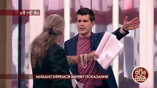 """""""Я прошу прощения у зрителей, но это невозможно"""", - Дмитрий Борисов выводит из студии Никиту Джигурд"""