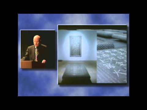 East-West Interchanges in American Art:  David Cateforis