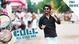 Rythm of Petta All Star Mixed Version - Super Star Rajnikanth