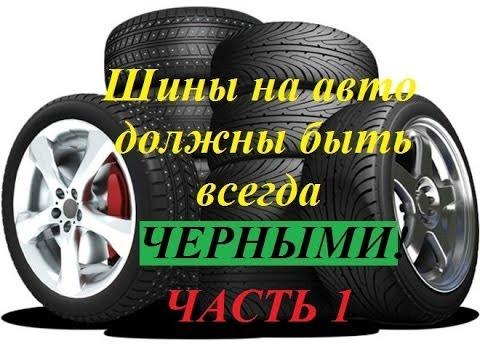 Купить шины и диски в москве. Выбрать дешевые покрышки, купить шины зимние, диски и резину в интернет-магазине авто шин