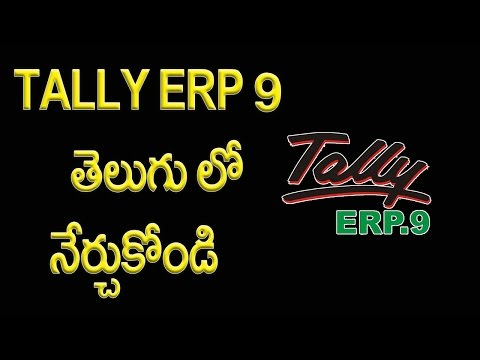 Tally ERP 9 in Telugu Introduction Part...