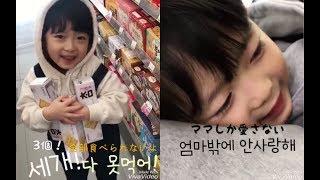 韓国の可愛い男の子 ママにおねだりするギヨンくん 日本語字幕