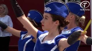 В ПАО «Тулачермет» прошло праздничное мероприятие, посвященное Дню металлурга