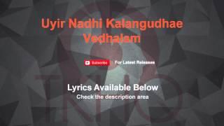 Uyir Nadhi Kalangudhae Karaoke Vedhalam Karaoke