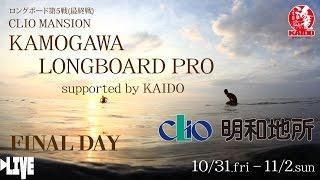 大会名称 【Surfing for all がんばろう日本!】 JPSAジャパンプロ...