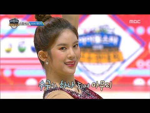[hot]-momoland-daisy,-rhythmic-gymnastics,아이돌스타-육상-선수권대회-20180925