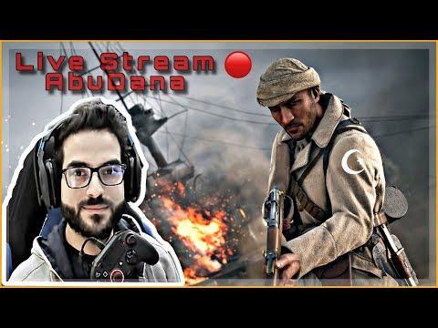 #BATTLEFIELD 1 | بث مباشر - لورنس العرب thumbnail