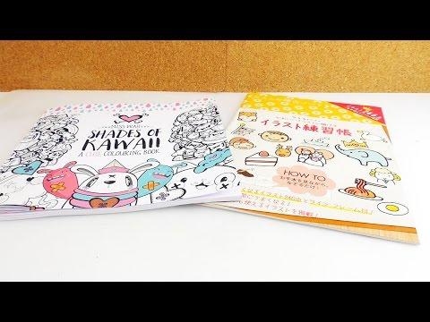 KAWAII Malbücher | Niedliche Kawaii Figuren malen lernen | Vorstellung Übungsbuch