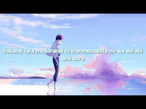 Ikimono Gakari - Blue Bird [With Lyrics]