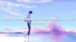 Gambar cover Ikimono Gakari - Blue Bird [With Lyrics]