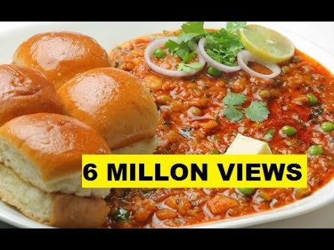 pav bhaji recipe by sanjeev kapoor insp. hindi