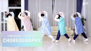 TXT (투모로우바이투게더) '교환일기 (두밧두 와리와리)' Dance Practice (Chuseok ver.)