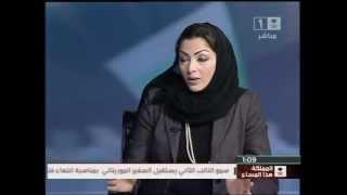 مكافحة غسيل الأموال والإرهاب -البنوك السعودية