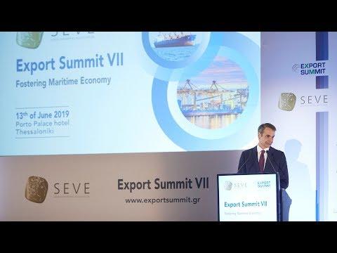 Ομιλία Κυριάκου Μητσοτάκη στο 7ο Export Summit στη Θεσσαλονίκη