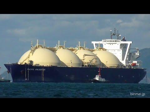 PACIFIC ENLIGHTEN - NYK LNG SHIPMANAGEMENT, LNG Tanker