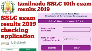 Tamilnadu 10th SSLC exam results 2019