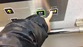 【第3弾】四日市、津、桑名でエレベーター調査の旅|Part1・名古屋乗り換え編