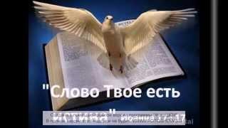Группа Пилигримы Христос воскрес Казнили Христа и в скале погребли