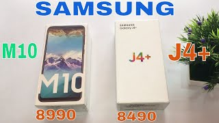 Samsung M10 Vs Samsung J4+ unboxing review and compare in hindi