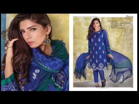 Orient Lawn 2017 3 Piece Premium Spring Summer Collection