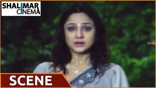 Raa Movie ||  Romantic Scene || Upendra, Priyanka, Dhamini