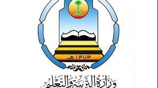 Школьная программа Королевства Саудовской Аравии. Таухид. 1 класс - 8 урок.