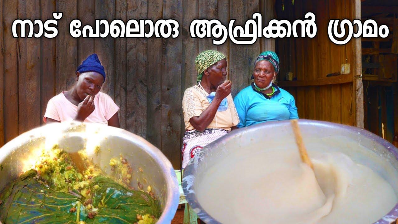 RARE Tribal Food Of Embu People Africa !!Life And Food   Kenya Malayalam Travel Vlog  