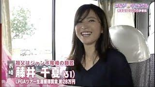 藤井プロのこだわりはECCOのスパイクレスシューズでした --------------...