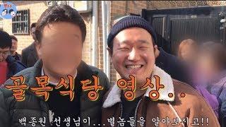 40만 조회수 영상 돌연 삭제당함(이유는??)