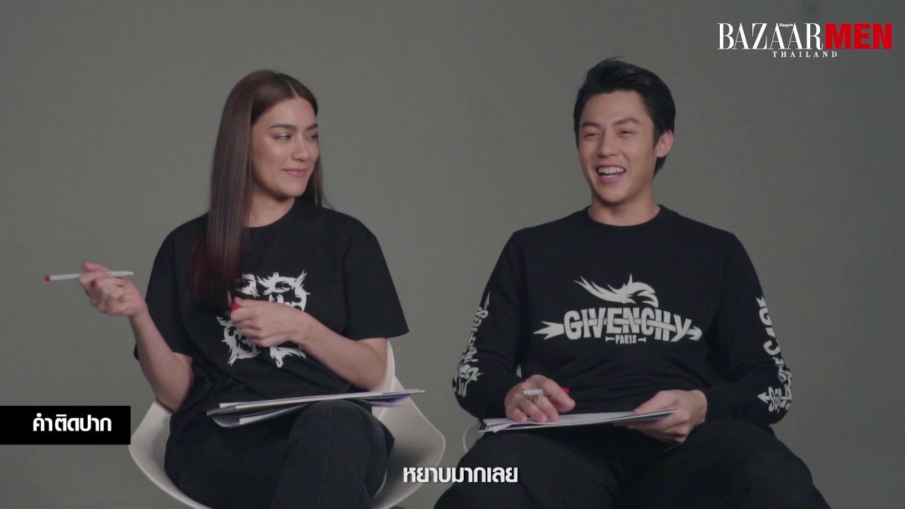 หมาก-คิม กับเกมทายใจ มาลุ้นกัน! | Harper's BAZAAR MEN Thailand