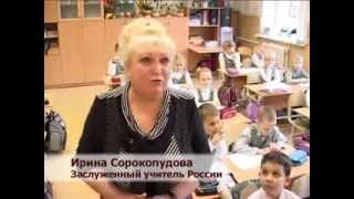 20 лет гимназии №2