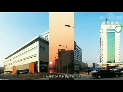 Jining medical university