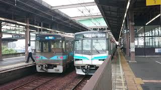 名古屋市交通局名古屋市営地下鉄鶴舞線3050形方向幕回転急行犬山行き日本車輌三菱製
