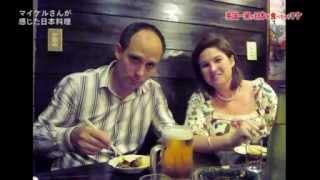 英国一家、日本を食べる 第0話 Sushi and Beyond 「英国一家が日本を食べちゃうワケ」 thumbnail