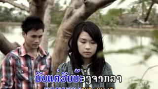 KHOI JON KOB THAO - ຄອຍຈົນກົບເຖົ້າ