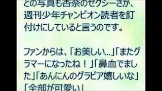 AKB48・入山杏奈の水着が過激で脱いでいるとショットが話題になっている。AKB48・入山杏奈の水着最新情報はやっぱり過激なのか?