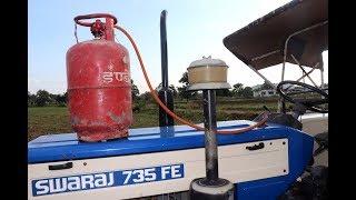 क्या ट्रैक्टर lpg गैस से चलेगा