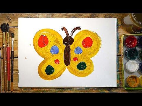 Как очень просто нарисовать Бабочку | Простые рисунки красками | Урок рисования для детей