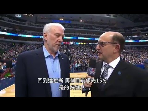 Jeff Van Gundy挑戰訪問Gregg Popovich (中文字幕)