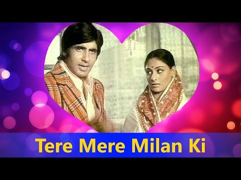 Tere Mere Milan Ki Yeh Raina - Lata Mangeshkar, Kishore Kumar | Abhimaan - Valentine's Day Song