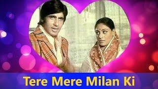 Tere Mere Milan Ki Yeh Raina - Lata Mangeshkar, Kishore Kumar | Abhimaan - Valentine