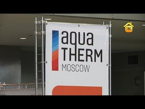 Очистка воды. Новинки с выставки Aqua-Therm Moscow 2014 // FORUMHOUSE