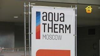 Очистка воды. Новинки с выставки Aqua-Therm Moscow 2014 // FORUMHOUSE(Больше видео на http://www.forumhouse.tv Мало провести в дом воду, нужно сделать её ещё и пригодной для использования...., 2014-03-06T06:48:42.000Z)