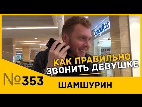 сайт знакомств с крымскими татарами