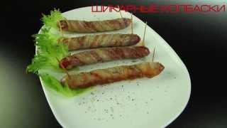 Шикарные колбаски в мультиварке-скороварке REDMOND M4504. Рецепты для мультиварки