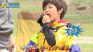 아빠들의 캠핑 요리 대전 메뉴 소개, #01, 일밤 2…