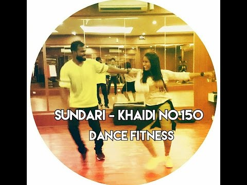 Zumba Fitness on song Sundari - Khaidi No 150